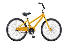 Beach Rental - BICYCLE RENTALS